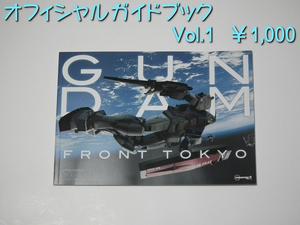 GFT2012W_1011.jpg