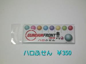 GFT2012W_1017.jpg