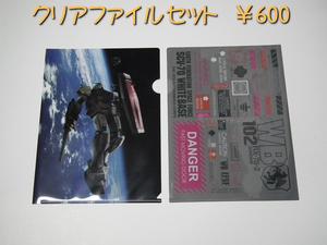 GFT2012W_1026.jpg