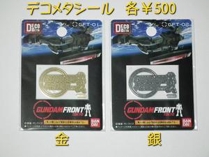 GFT2012W_1032.jpg