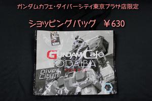 GFT2012W_1041.jpg