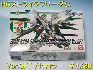 GFT2012W_1045.jpg