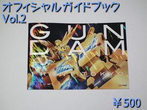 GFT2013S_2041.jpg