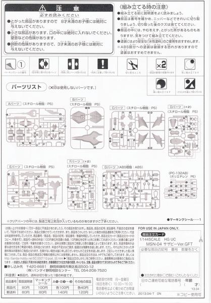 blog1012_008.jpg
