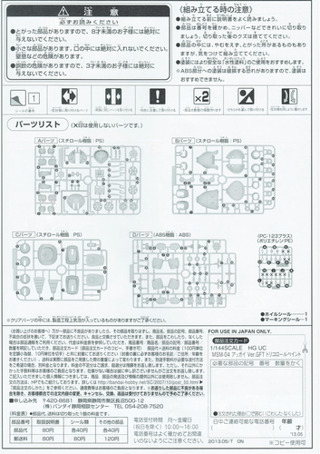 blog1013_008.jpg
