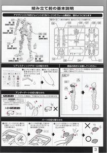 blog1018_007.jpg
