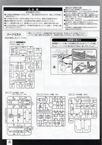 blog1018_008.jpg