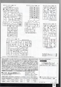 blog1018_009.jpg