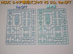 blog1022_022.jpg