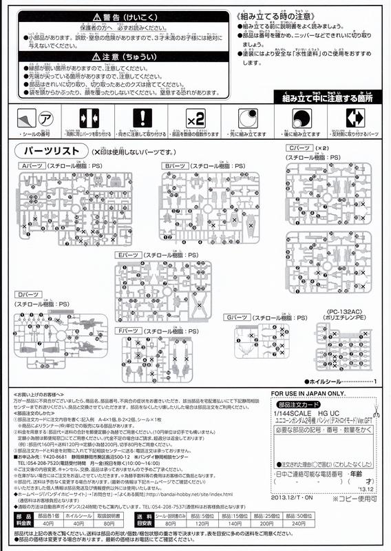 blog1061_037.jpg