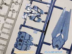 blog1078_010.jpg