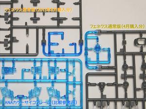blog1078_016.jpg