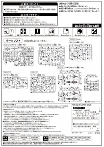 blog1078_043.jpg