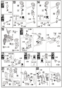 blog1078_045.jpg