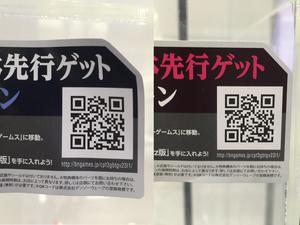 blog1130_022.jpg