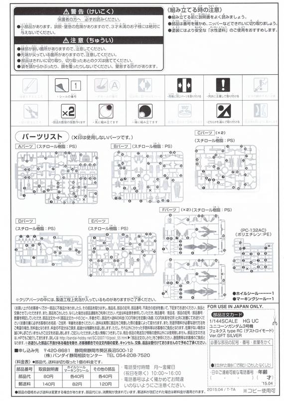 blog1132_059.jpg