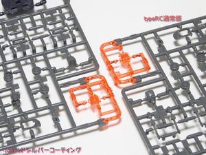 blog1141_037.jpg
