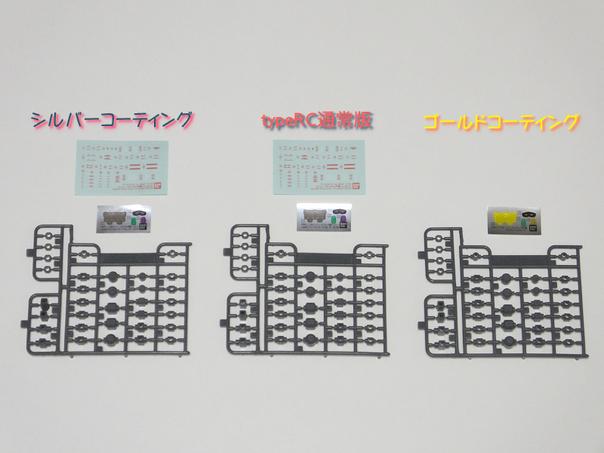 blog1141_072.jpg