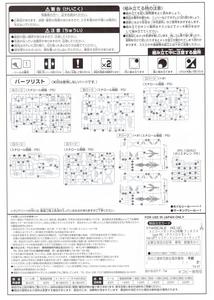 blog1141_082.jpg