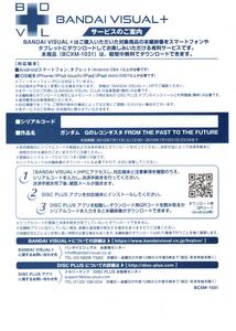 blog1141_090.jpg