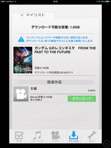 blog1141_093.jpg