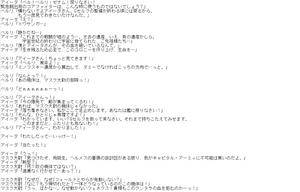 blog1141_098.jpg