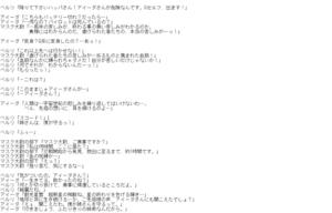 blog1141_099.jpg