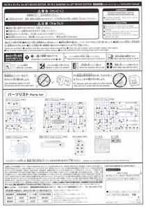 blog1374_048.jpg