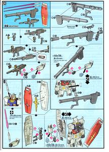 blog1374_052.jpg