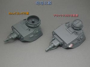 blog1010_032.jpg