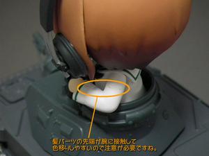 blog1010_071.jpg