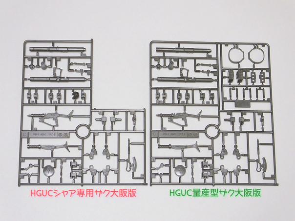 blog1087_040.jpg