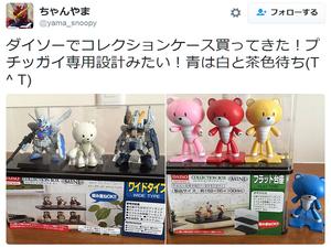 blog1302_060.jpg