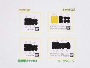 blog1372_019.jpg