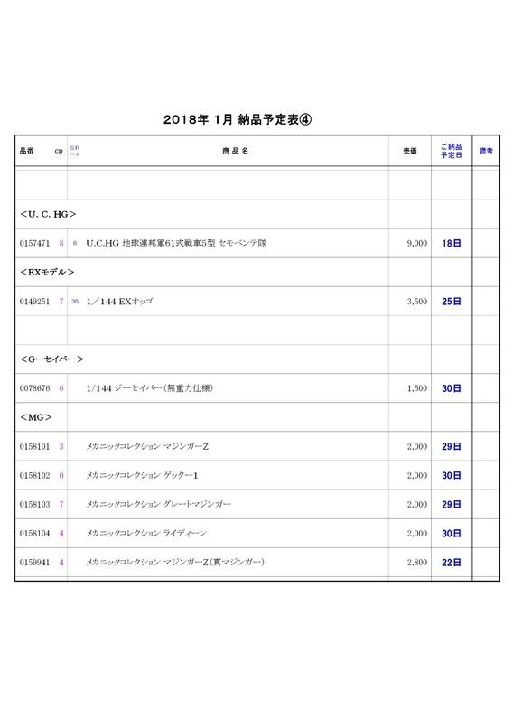 201801h.jpg