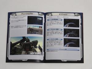 blog1074_016.jpg