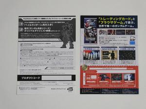 blog1074_018.jpg