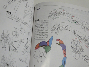 blog1074_052.jpg