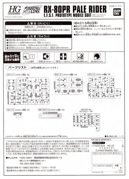 blog1074_062.jpg
