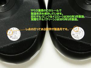 blog1135_24.jpg