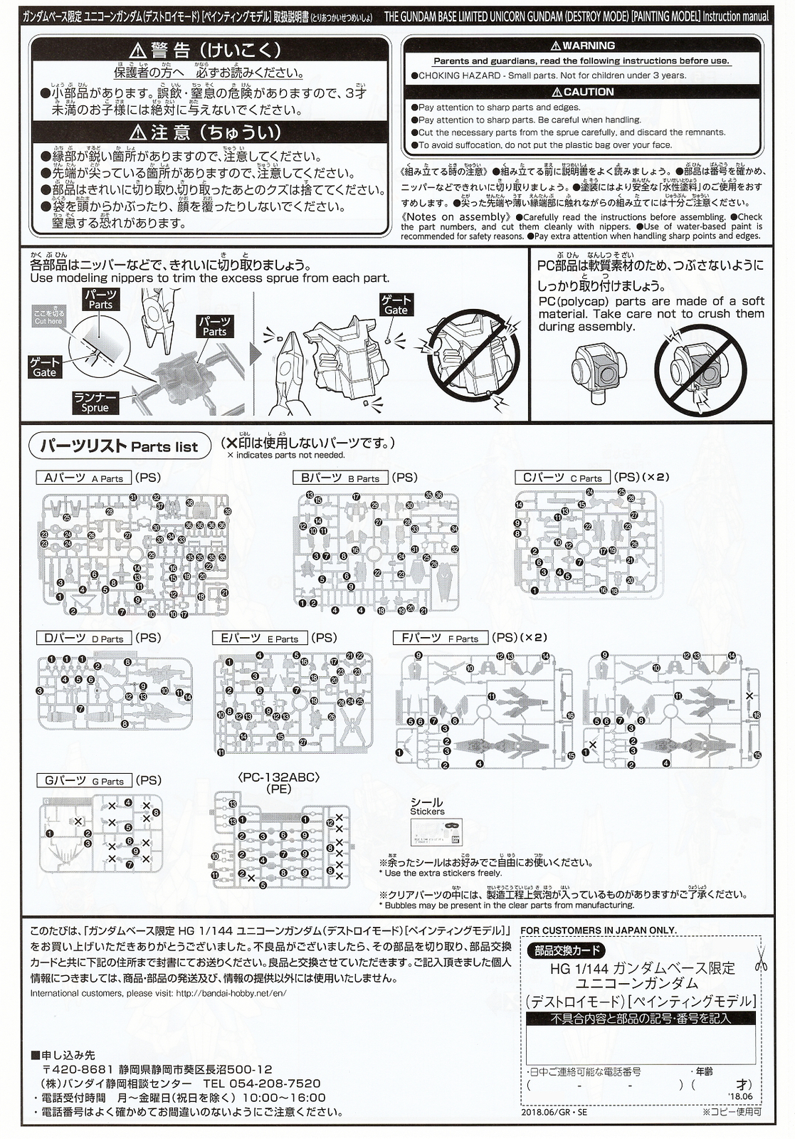 blog1641_003.jpg