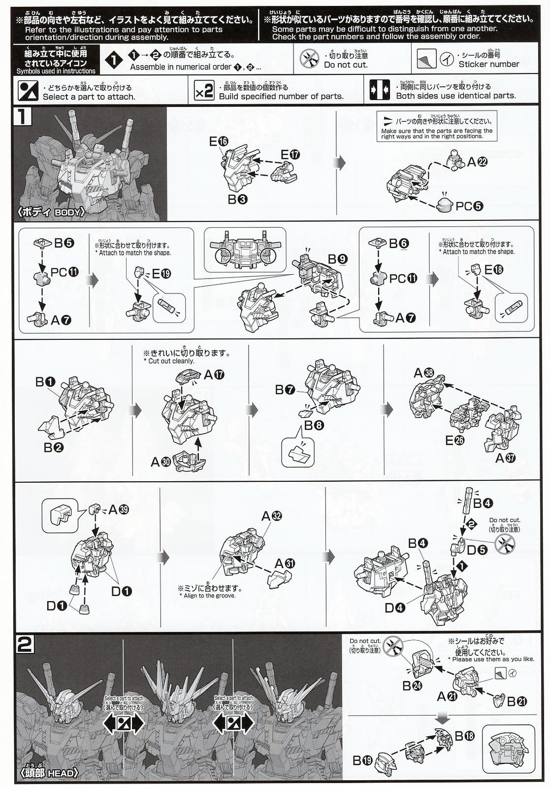 blog1641_004.jpg