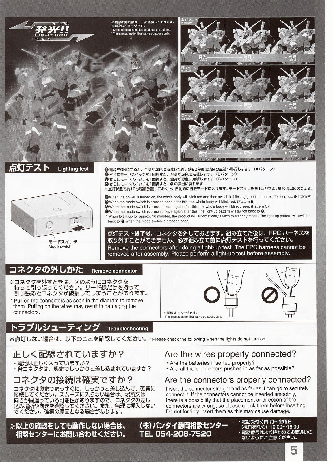blog1641_016.jpg