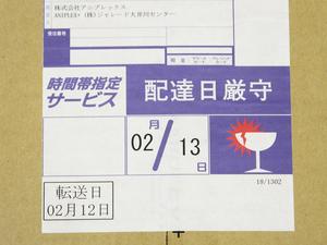 blog1398_004.jpg