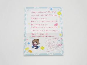 blog1398_034.jpg