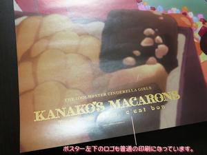 blog1398_040.jpg