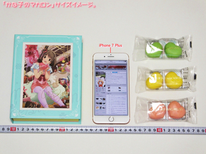blog1398_041.jpg