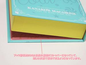 blog1398_043.jpg