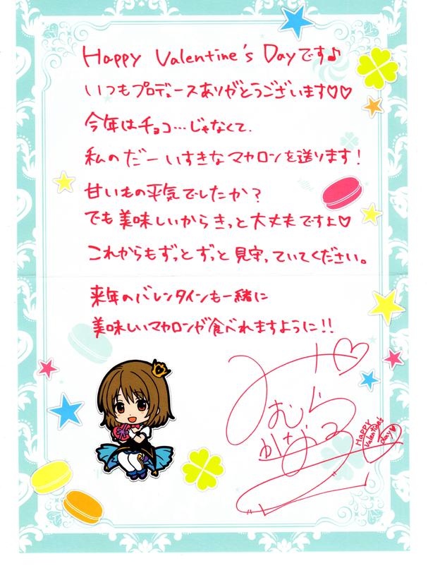 blog1398_047.jpg