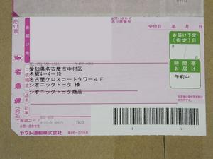 blog1032_003.jpg